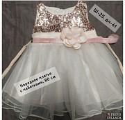 Одежда для девочки Одесса